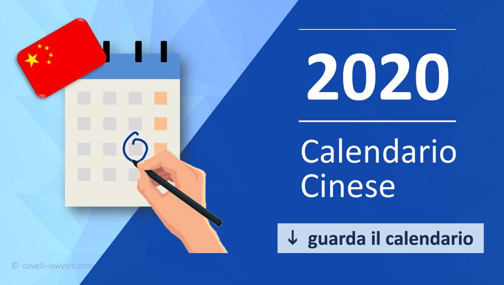 banner calendario cinese 2020